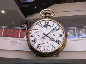 Big Clock at Melbourne Central
